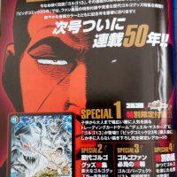 【祝連載50周年】ゴルゴ13が11/24(土)発売の「ビッグコミック23号」でついに連載50年!!