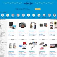 Amazonプライムデー セールが開催中!10/14(水)23:59まで! #プライムデー